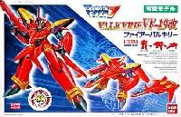 バンダイマクロス 7 (1/100)バルキリー VF-19改 ファイアーバルキリー (可変モデル)