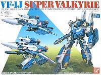 バンダイ超時空要塞マクロスVF-1J 可変スーパーバルキリー (マックスタイプ)