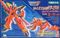 バンダイマクロス 7 (1/100)バルキリー VF-19改 ファイアーバルキリー (メッキバージョン)