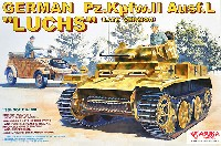 アスカモデル1/35 プラスチックモデルキットドイツ 2号戦車L型 ルクス (後期型)