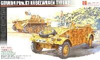 ドイツ Pkw.K1 キューベルワーゲン 82型