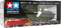 アメリカ戦車 M60A1E1 ビクター