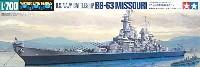 タミヤ1/700 ウォーターラインシリーズアメリカ海軍 戦艦 ミズーリ