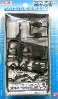 Bクラブ1/144 レジンキャストキットHGUCガンダム用 プロトタイプガンダム改造パーツ