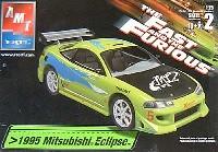 1995 三菱 エクリプス