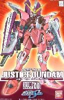 ZGMF-X09A ジャスティス ガンダム