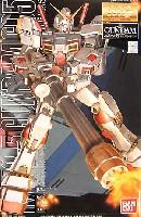 バンダイMASTER GRADE (マスターグレード)RX-78-5 ガンダム5号機