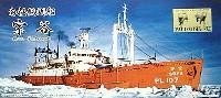 シールズモデル1/700 プラスチックモデルシリーズ南極観測船 宗谷 (第3次-第6次) 〔初回限定〕