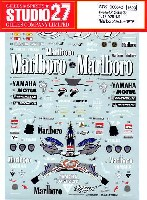 ヤマハ YZR-M1 Malboro Moto GP '02