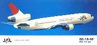 ハセガワ1/200 飛行機シリーズ日本航空 DC-10-40