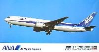 ハセガワ1/200 飛行機シリーズ全日空 ボーイング 767-300