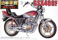 GSX400F