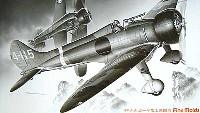 ファインモールド1/48 日本陸海軍 航空機海軍九六式一号艦上戦闘機