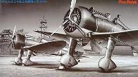 ファインモールド1/48 日本陸海軍 航空機海軍 九六式二号艦上戦闘機一型 (前期型)