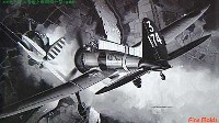 ファインモールド1/48 日本陸海軍 航空機海軍 九六式二号艦上戦闘機 (後期型)