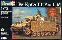 レベル1/72 ミリタリー3号戦車 M型 (Pz.Kpfw 3 Ausf.M)