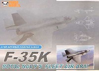 F-35K ロイヤルネイビーズ フリート エア アーム