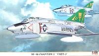 ハセガワ1/72 飛行機 限定生産RF-4B ファントム 2 VMFP-3