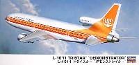 ハセガワ1/200 飛行機 限定生産L-1011 トライスター デモンストレイター