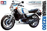 タミヤ1/12 オートバイシリーズヤマハ RZ350