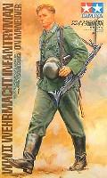 タミヤ1/16 ワールドフィギュアシリーズWW2 ドイツ国防軍歩兵(行軍スタイル)