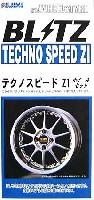 フジミ1/24 ニュータイヤ&ホイールブリッツ テクノスピード Z1 (17インチ)