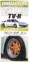 フジミ1/24 パーツメーカーホイールシリーズテクノレーシング TV・R (15インチ)