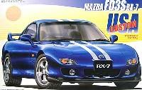 マツダ FD3S RX-7 USAカスタム