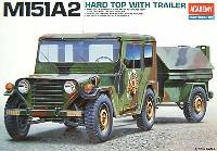アカデミー1/35 ArmorsM151A2 ハードトップ ユーティリティビークル トレーラー付き