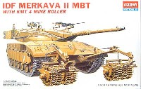 アカデミー1/35 ArmorsI.D.F. メルカバ Mk.2 MBT KMT-4マインローラー装備