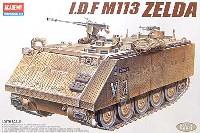 アカデミー1/35 ArmorsI.D.F. M113 ゼルダ