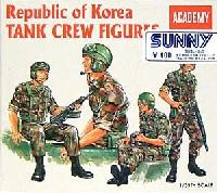 アカデミー1/35 ArmorsR.O.K. タンククルー 4体セット