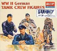 アカデミー1/35 ArmorsWWII ドイツ軍タンククルー 4体セット