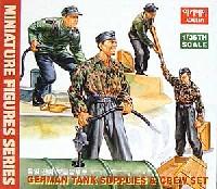 アカデミー1/35 Armorsドイツ軍タンククルー 4体&備品セット