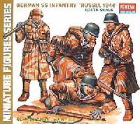 アカデミー1/35 Armorsドイツ軍SS歩兵 ロシア 1944