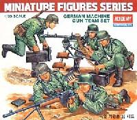 アカデミー1/35 ArmorsWW2 ドイツ軍マシンガンチーム
