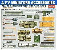 アカデミー1/35 Armorsタンク備品セット II