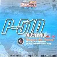 ドラゴン1/72 ウォーバーズシリーズ (レシプロ)P-51D ムスタング デザート・エアフォース