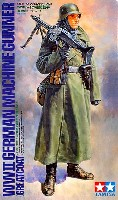タミヤ1/16 ワールドフィギュアシリーズWW2 ドイツ機関銃手 (後期型オーバーコート)