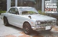 フジミ1/24 インチアップシリーズニッサン スカイライン GT-R (KPGC10) 1971年