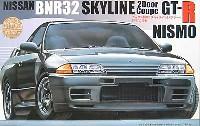 フジミ1/24 インチアップシリーズニッサン スカイライン GT-R ニスモ