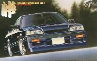 フジミ1/24 峠シリーズニッサン R31 スカイライン GTS-R