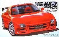 マツダ FD3-S RX-7 マツダスピード Aスペック GT・Wウイング仕様