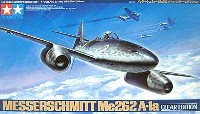 タミヤ1/48 傑作機シリーズメッサーシュミット Me262 A-1a (クリヤーエディション)