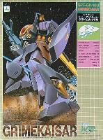 SPT-GK-10U グライムカイザル