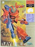 SPT-BB-02U ベイブル