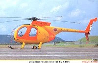 MD500 ディフェンダー(OH-6D 海上自衛隊)