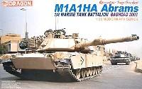 M1A1HA エイブラムス 第1海兵戦車大隊 バグダッド2003