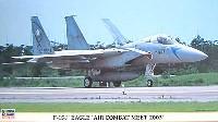 ハセガワ1/72 飛行機 限定生産F-15J イーグル 戦技競技会 2003