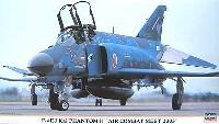 ハセガワ1/72 飛行機 限定生産F-4EJ スーパーファントム 戦技競技会 2003